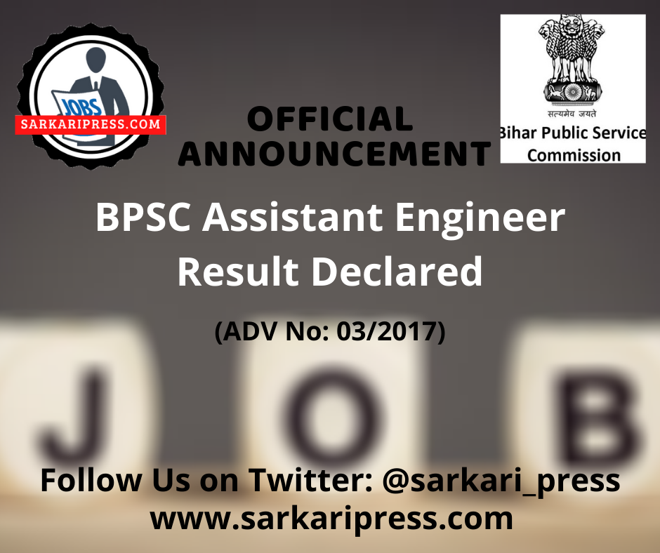 BPSC Assistant Engineer Result 2017 Mains